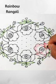 Simple Rangoli Designs Images, Rangoli Kolam Designs, Rangoli Designs With Dots, Rangoli With Dots, Easy Rangoli, Beautiful Rangoli Designs, Rainbow, Rose, Flowers