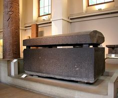Large Stone Boxes In Ancient Egypt: Not Made As Tombs - MessageToEagle.com