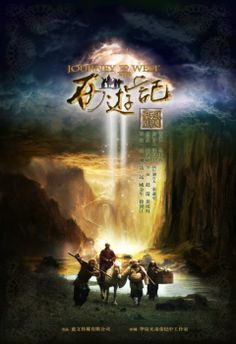 journey-to-the-west-poster