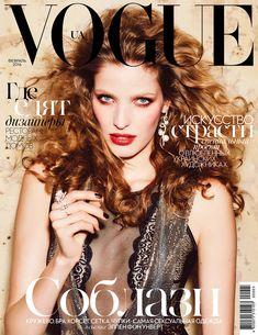 Alisa Ahmann, Vogue Magazine [Ukraine] (February 2016)