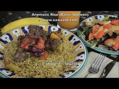 Aromatic Rice (Bariis Udgoon) الارز البسمتي بالبهارات.  This rice is so good.   A vegan and flavourful rice dish that has an irresistible aroma. A great accompaniment to grilled vegetables or meat. Visit www.xawaash.com for more details.