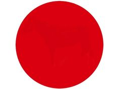 A red dot is the latest internet 'test' to do the rounds - contained within the dot image is a horse illustration, but some people can't seem to see it. Cool Illusions, Optical Illusions, Brain Teasers Riddles, Hidden Images, Horse Illustration, Natural Eyes, Le Web, Red Dots, Surreal Art