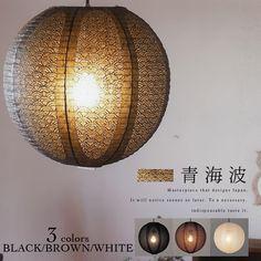照明 【青海波:せいかいは】和風照明|和風ペンダントライト|3色(黒/茶/白)|インテリア照明|和モダン|純国産|和紙|アート和紙|エコ電球|電球型蛍光灯|ジャパニーズ|Fores:林工芸|TP-1613eco|アジアンテイスト|和室【FS_708-7】【H2】【楽天市場】