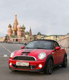 To Russia, with love.#mini