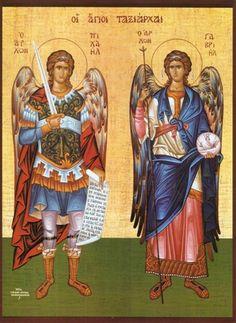 Catalog icoane | Sfinti Arhangheli | Icoane Ortodoxe