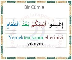 Learn Turkish Language, Arabic Language, Turkish Lessons, Language Quotes, Urdu Words, Learn English, Vocabulary, Education, Learning