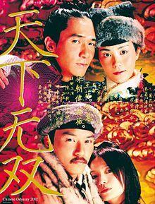 中文電影及亞洲電影: 天下無雙 (2002)