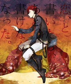Dazai.Osamu.(Bungou.to.Alchemist).full.2102838.jpg (1100×1300)