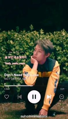 Stream & Save NCT DREAM X HRVY 'Don't Need Your Love' on Spotify!💖 -suhominimalismi🌿- Cool Music Videos, Music Video Song, Song Playlist, Korean Song Lyrics, J Hope Gif, Ntc Dream, Exo Songs, Nct Album, Nct Group