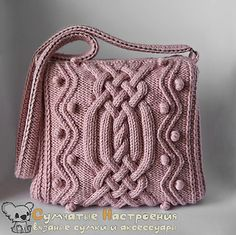 This is KNITTED, but I'm pinning it to my Crochet Purses Board for inspiration. Crochet Backpack, Bag Crochet, Crochet Handbags, Crochet Purses, Handmade Handbags, Handmade Bags, Crochet Designs, Crochet Patterns, Bead Embroidery Jewelry
