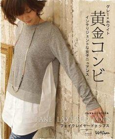Grauer Pullover mit weissem Shirt