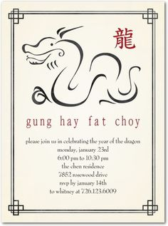 brushed art chinese new year invitations in linen magnolia press chinese dinner chinese