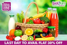 Get a flat 30% on groceries, fruits and vegetables. Gear Up! Only few orders left. Offer ends today.  ‪#‎PehlaHaftaSabseSasta‬ ‪#‎deals‬ ‪#‎Offers‬