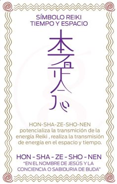 The three important healing symbols that have evolved from Reiki are thought to be the doorways of the mind and are used extensively by Reiki Masters. Simbolos Do Reiki, Reiki Room, Learn Reiki, 7 Chakras Meditation, Kundalini Yoga, Bikram Yoga, Ayurveda, Reiki Angelico, Was Ist Reiki