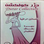 durarcollection's Profile • Instagram