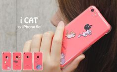 NicoNico Nekomura iCat Makes A Cute Clear Case For The Apple iPhone 5c ... from PetsLady.com