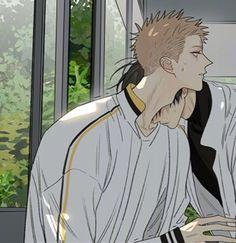 19 Days Characters, 19 Days Manga Español, Fujoshi, Manhwa, Comics, Reading, Cute, Anime Art, Backgrounds