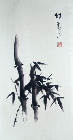 Bamboo Sketch Chinese ink (sumi-e) on paper