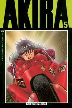 Akira 5 - Elf - Race Bike - Katsuhiro Otomo - Wheel - 5 - Katsuhiro Otomo