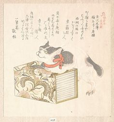 Kubo Shunman (Japanese, 1757–1820). History of Kamakura: Books of the Kanazawa Library and the Cat of the Shomyo-ji Temple, 19th century. Japan. The Metropolitan Museum of Art, New York. H. O. Havemeyer Collection, Bequest of Mrs. H. O. Havemeyer, 1929 (JP2038) #cats