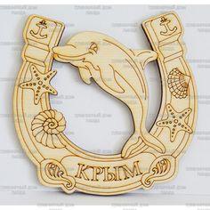 крымские сувениры: 18 тыс изображений найдено в Яндекс.Картинках