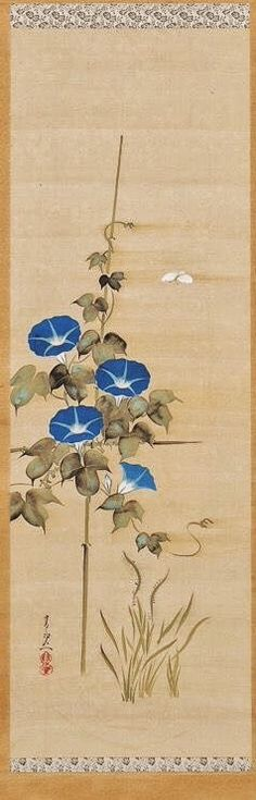 "Suzuki Kiitsu. ""Morning Glories."" Hanging scroll in Honolulu Museum of Art. One of a pair with ""Gourds."""
