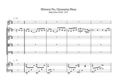 Music Transcription - Shinsou No, Ojousama Desu