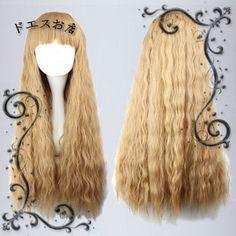 blonde wig frizzy cute