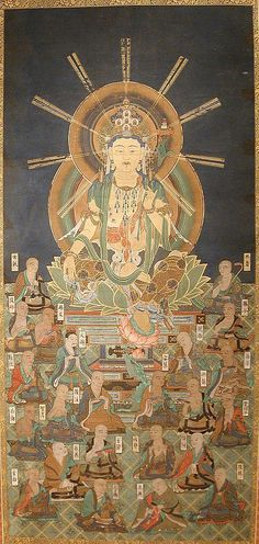 Hossô Mandala  Period: Muromachi period (1392–1573) Date: 16th century Culture: Japan Medium: Hanging scroll; ink, color, and gold leaf on silk