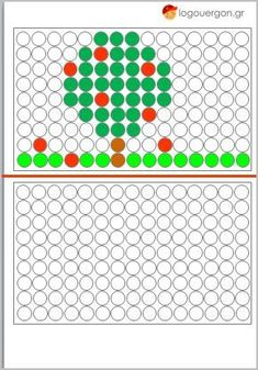 Σύνθεση εικόνας πορτοκαλιάς με στρογγυλές ψηφίδες