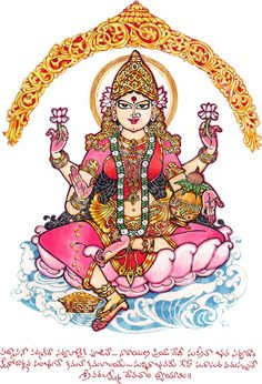 Saraswati Goddess, Kali Goddess, Goddess Art, Saraswati Mata, Mysore Painting, Krishna Painting, Krishna Art, Indian Traditional Paintings, Indian Paintings