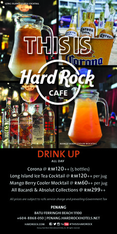 Drink Up Promotion for January & February 2015