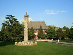 The central campus of Peking University