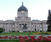 Montana State Capitol - Helena   So many delightful, childhood memories made in this building.