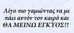 ελεος δλδ! οντως LostFound.gr ΔΩΡΕΑΝ ΑΓΓΕΛΙΕΣ ΑΠΩΛΕΙΩΝ FREE OF CHARGE…