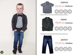 """Экономьте свое время с нами! Запускаем раздел """"готовые образы"""" - призванный облегчить покупку детской одежды в несколько раз.  Со скидкой 20%!!! Покупка в один клик! http://kit-kid.com.ua/g10230542-gotov-obrazi"""
