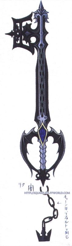 Oblivion Keyblade. Linds would kill me if I got this
