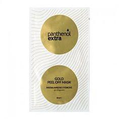 Natassa's blog tips: Panthenol extra - Gold feeloff mask Black Peel Off Mask, Blog Tips, Chart, Gold, Yellow
