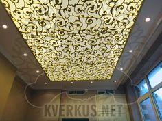 Кверкус - индивидуальный дизайн прорезных потолков на заказ. Эксклюзивная декоративная отделка потолков любой сложности.