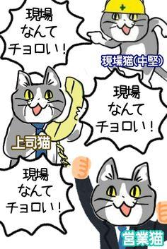 Neko, Peanuts Comics, Memes, Cats, Funny, Anime, Twitter, Gatos, Meme
