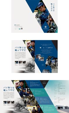 Brochure Layout, Graphic Design Brochure, Corporate Brochure, Business Brochure, Company Brochure Design, Business Folder, Brochure Ideas, Pamphlet Design, Leaflet Design