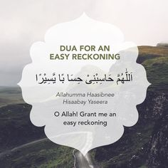 """325 Likes, 6 Comments - Quraan Buddy (@quraanbuddy) on Instagram: """"Learn, Memorise & Adapt this dua in to your daily routine. - """"Then as for him who will be given his…"""""""