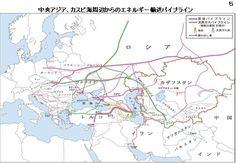 カスピ海周辺エネルギー輸送パイプライン