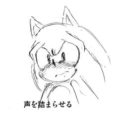sonic cry 20in a choked  voice by bbpopococo.deviantart.com on @deviantART