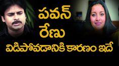Renu Desai Exclusive Interview About Pawan Kalyan     Akira Nandan   Lat...