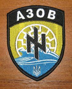 AZOV Battalion Army Revolution Military Patch Chevron ATO Ukraine War Donbas