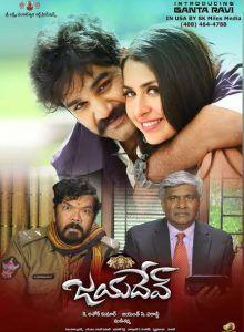 Jayadev 2019 Hindi Dubbed Movie Watch In Hd Print Online Free