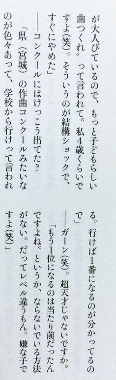 菅野よう子特集