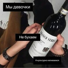 Sad Love Quotes, Some Quotes, Hello Memes, Walk Around The World, Russian Quotes, Happy Pills, Sad Life, Saved Items, Funny Moments