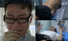 15 years after China declared homosexuality was no longer considered a mental illness, it's been revealed that barbaric 'gay electric shock therapy' is still widely used by hospitals in the country.